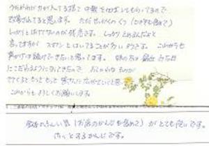 Img_0002_2