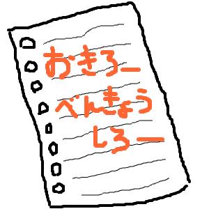 Cocolog_oekaki_2010_10_01_12_21