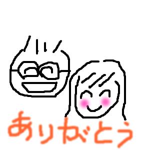 Cocolog_oekaki_2010_12_18_21_45
