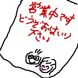 Cocolog_oekaki_2011_01_21_19_51