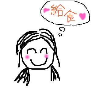 Cocolog_oekaki_2011_04_20_19_13