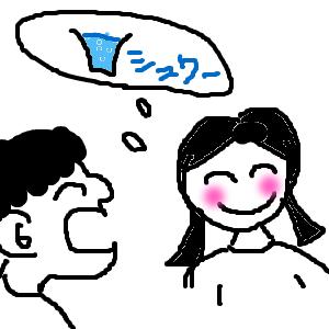 Cocolog_oekaki_2011_08_10_20_46