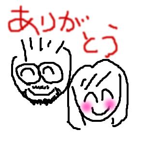Cocolog_oekaki_2011_09_24_20_19