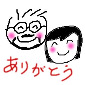 Cocolog_oekaki_2013_09_26_21_06